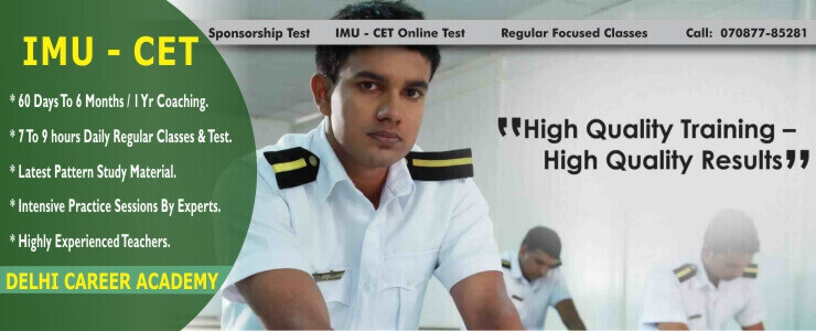 imu cet coaching in chandigarh