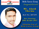 NDA Exam Coaching Chandigarh