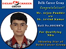Coaching For NDA Exam Chandigarh