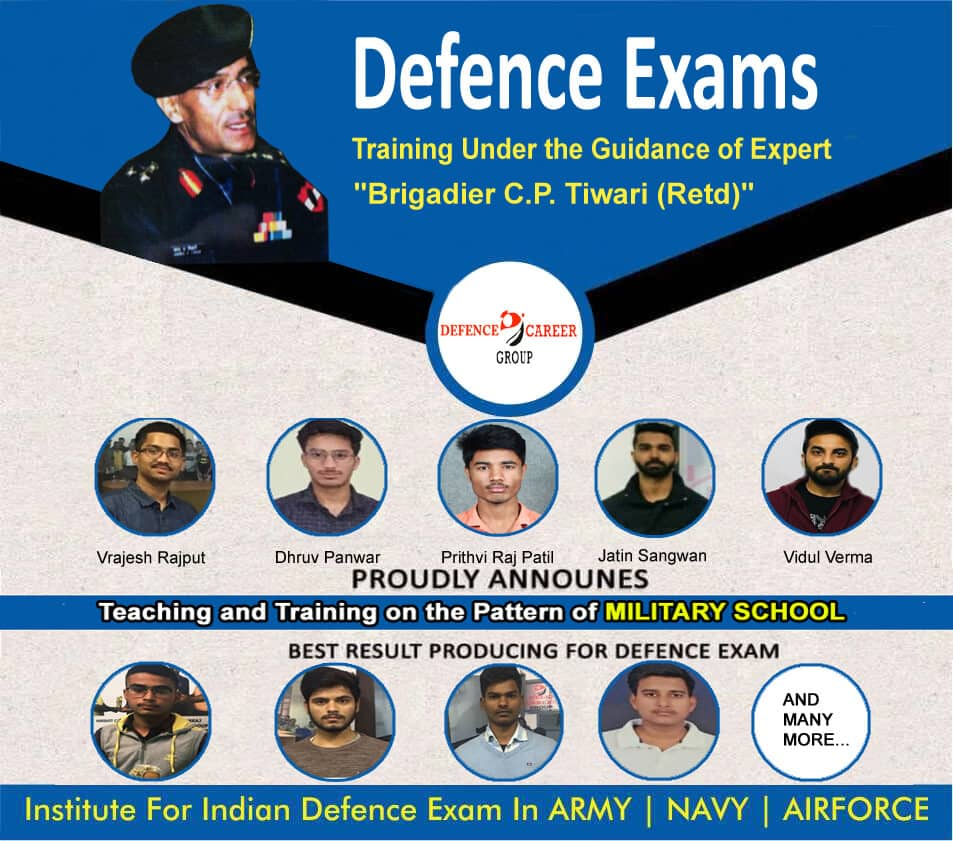 Defence Exams