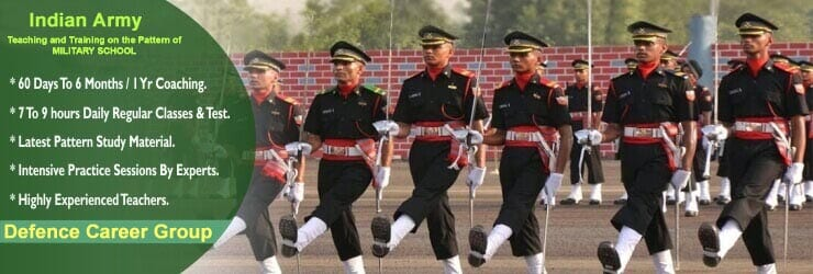 indian-army-coaching-in-chandigarh